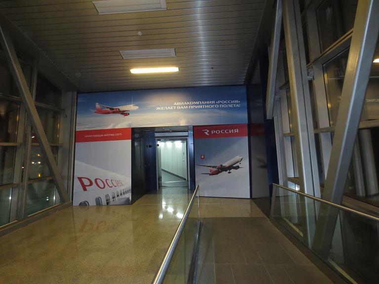 Москва-Санкт-Петербург с Россией А-319