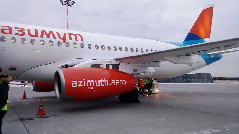 Новая российская авиакомпания