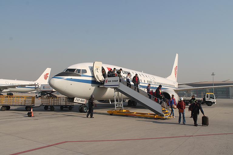 Air China- Бангког- Пекин- Москва,,,