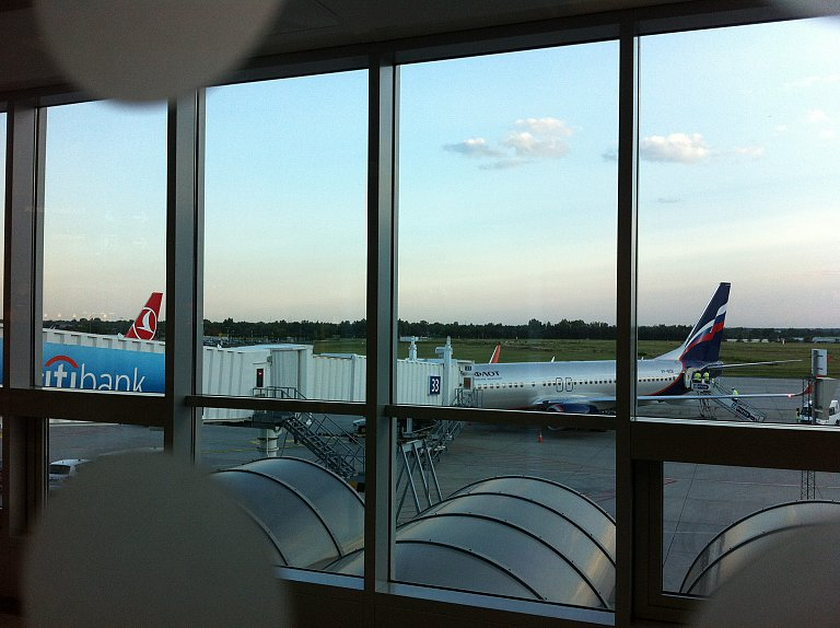 Будапешт - Москва c Аэрофлотом