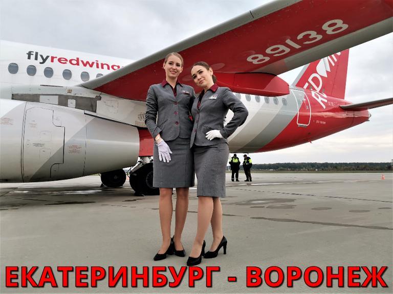 Фотообзор аэропорта Воронеж Чертовицкое