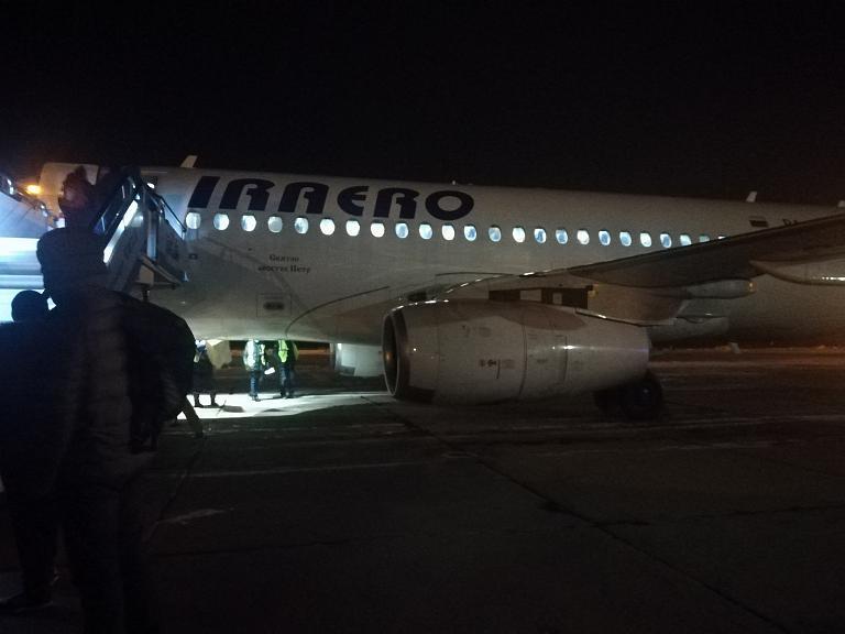 Добраться до Братска. Часть 1. Чита (Кадала, HTA) - Иркутск (IKT) с Ираэро на SSJ-100