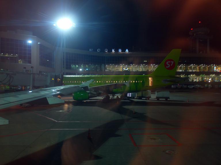 Из полуночной Москвы (DME) в родную Уфу - Полет ради полета: Дорога домой