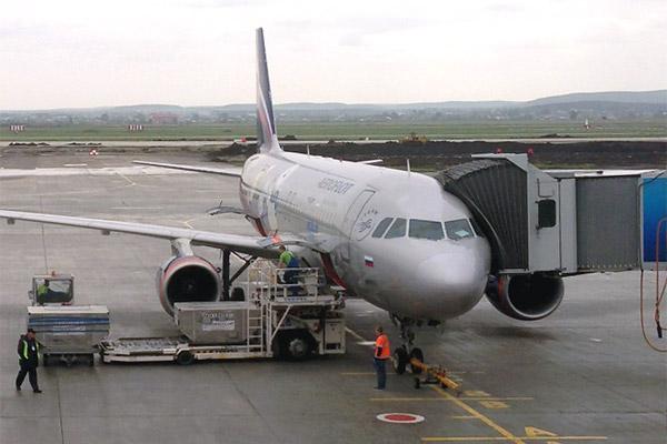 Aeroflot Москва-Екатеринбург SU1401/02 A321/320 (Туда и обратно). Часть вторая обратно