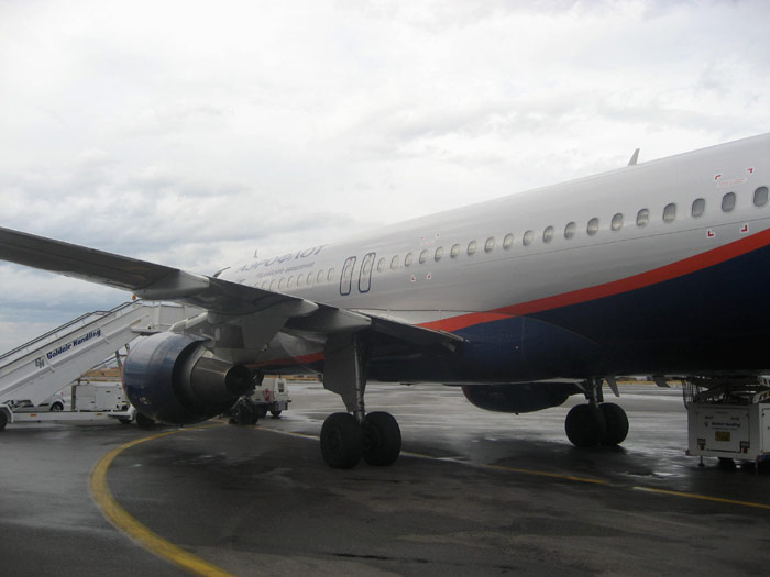 Flight reports of Airbus A320
