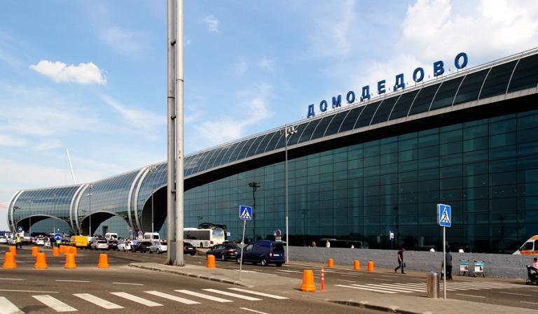 Споттинг в ДМЕ по случаю прилёта 777-200ER Ausrtian Airlines