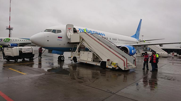 Из Кирова в Санкт-Петербург на крыльях
