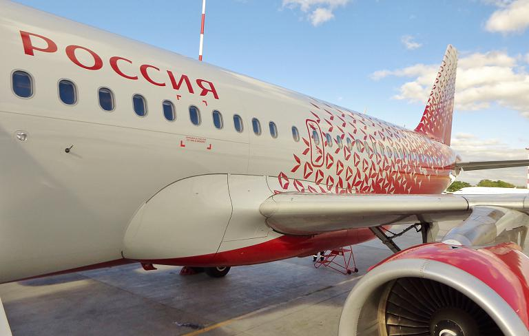 Санкт-Петербург-Москва (LED-VKO)