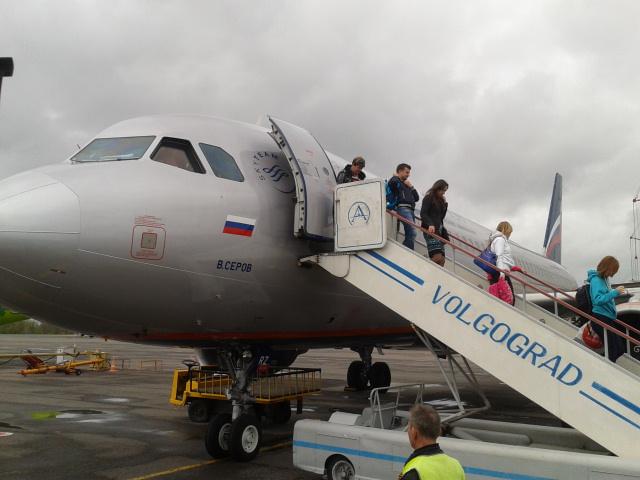 Екатеринбург- Москва(Шереметьево)- Волгоград с Аэрофлотом