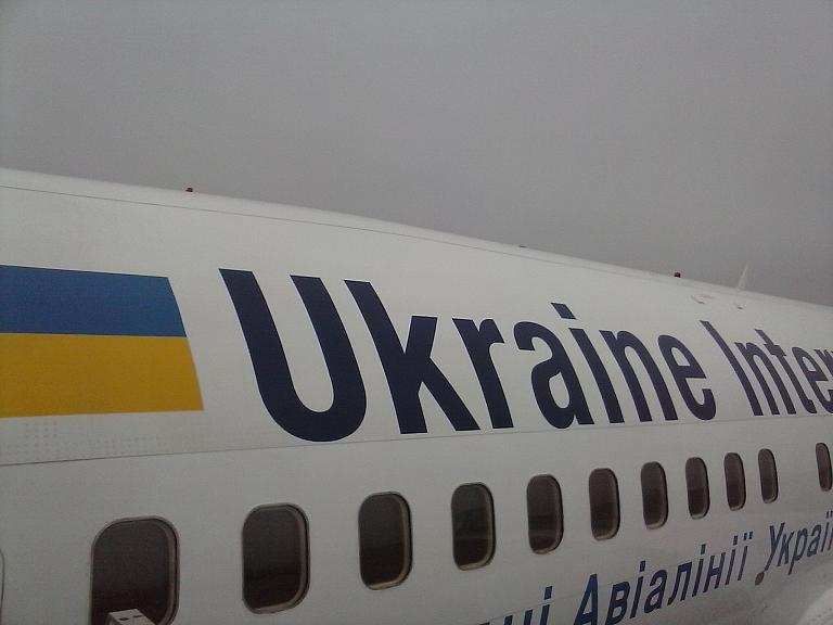 Киев - Тбилиси с МАУ