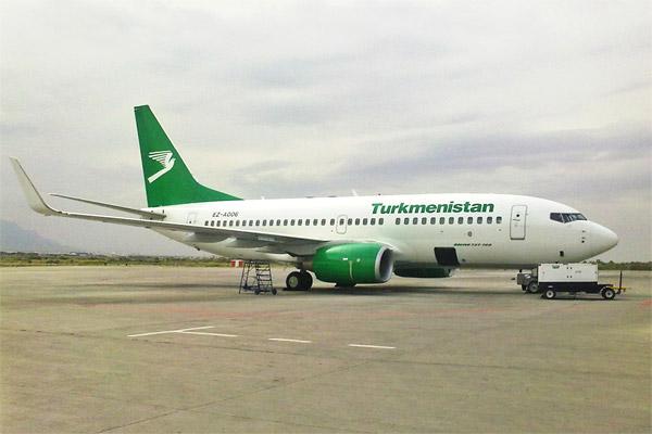 Ашхабад - Алмата. Туркменские авиалинии