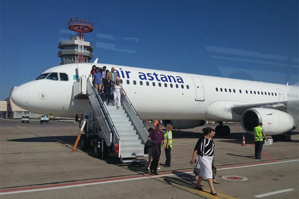 Перелет из Алматы в Караганду авиакомпанией