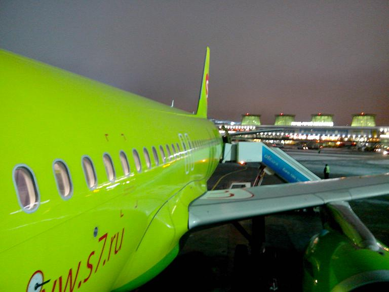 LED-DME-LED с S7 Airlines