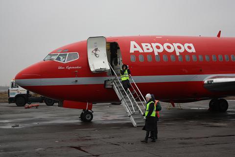 Фотообзор авиакомпании Аврора (Aurora)
