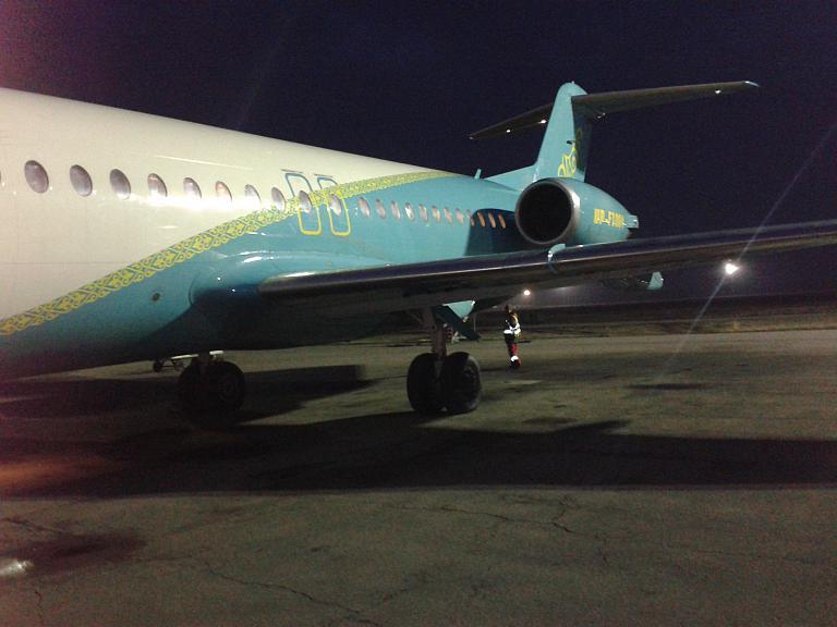 Уральск - Алма-Ата и обратно с BEK Air