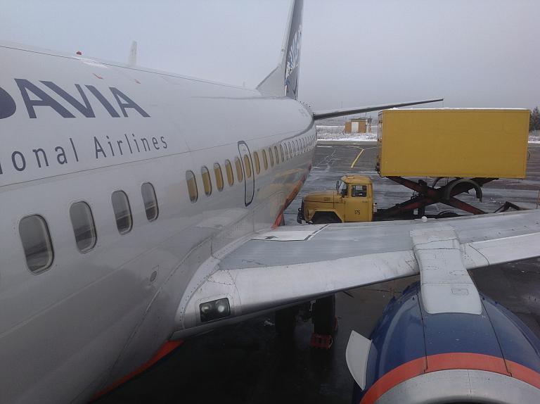 Перелет из Архангельска в Санкт Петербург с авиакомпанией Nordavia