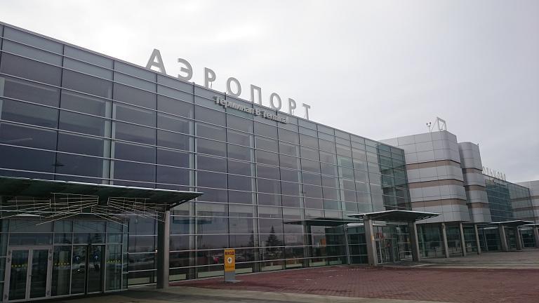 Екатеринбург - Астана с авиакомпанией