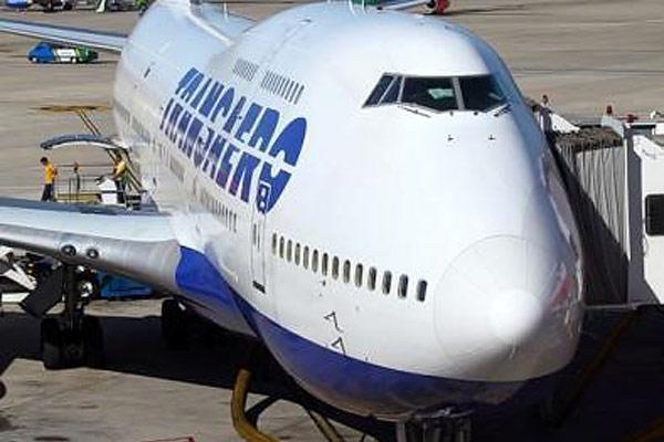 В анталию на самолётах Трансаэро (Ч.2)