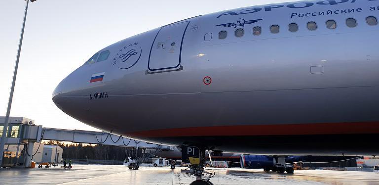 Амстердам Schiphol (AMS) - Москва Шереметьево (SVO) с Аэрофлотом на Airbus A330-343
