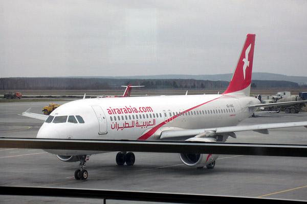 Екатеринбург-Шарджа с Air Arabia