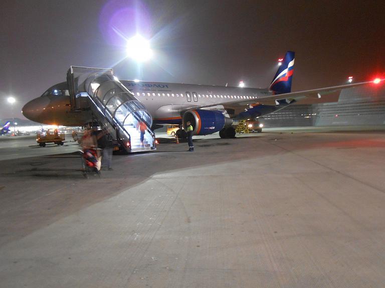 Короткие выходные, Волгоград - Москва, Аэрофлот, А-320.