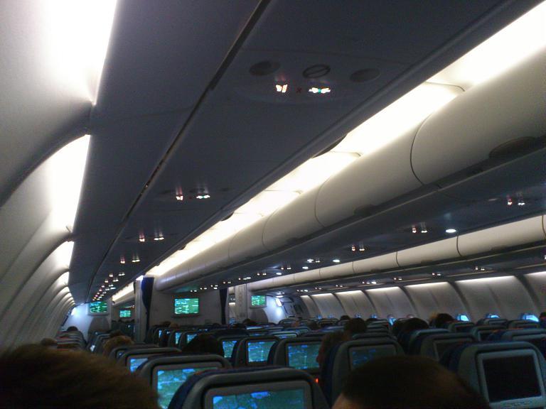 Аэрофлот: Москва - Тель-Авив