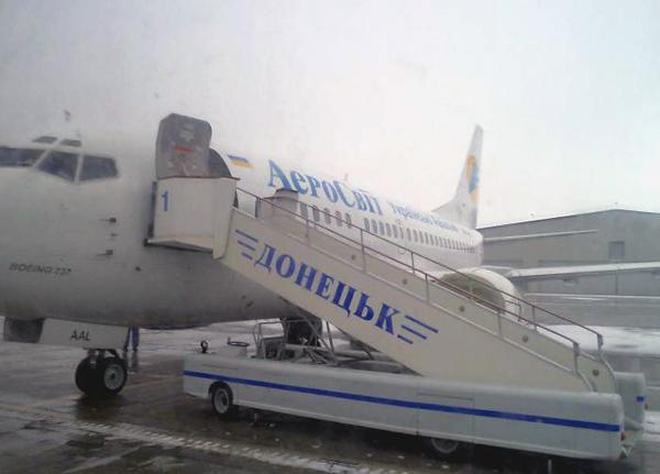 Фотообзор авиакомпании АэроСвит (AeroSvit)