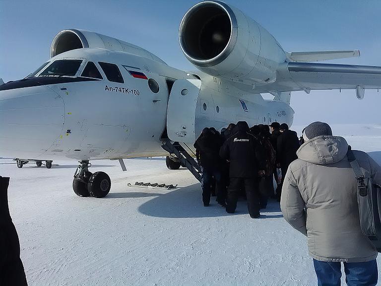 Ан-74-100. Купол-Магадан. ДВ Авиа.