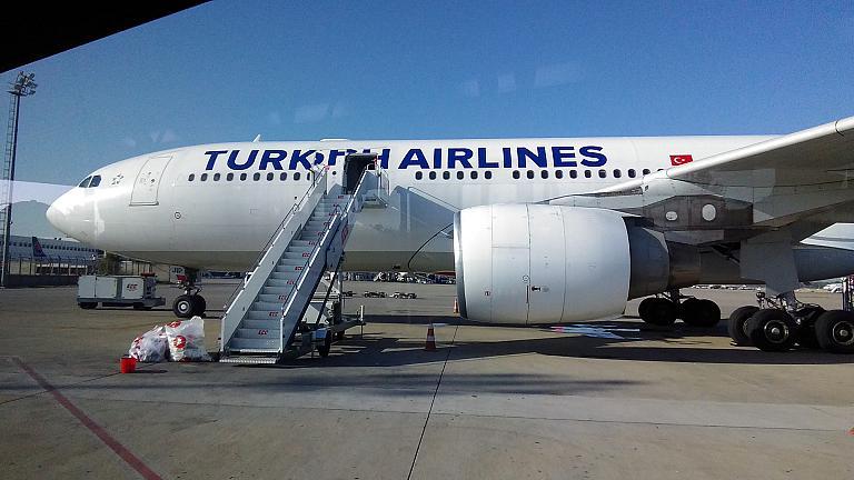 Перелёт Анталия - Москва с Turkish Airlines