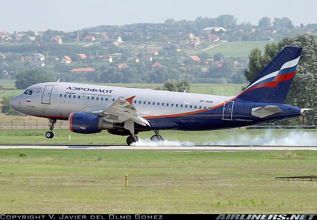 Рига-Москва на Аэрофлоте