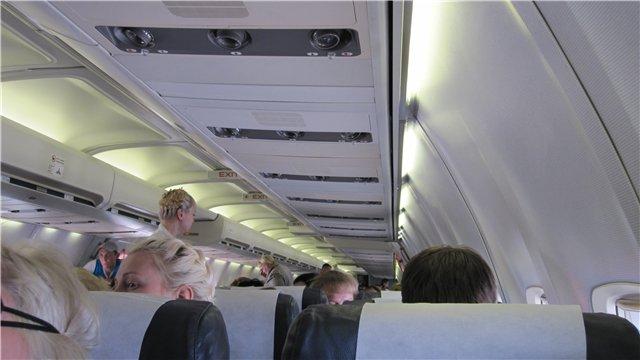 Нижний Новгород - Хургада с авиакомпанией UTair