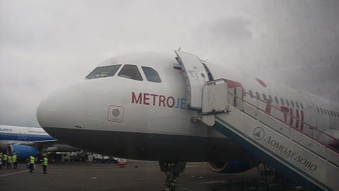 Фотообзор авиакомпании Метроджет (Metrojet)
