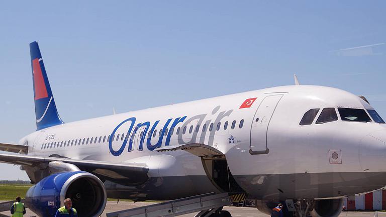Одесса - Стамбул - Одесса с Onur Air (часть 2