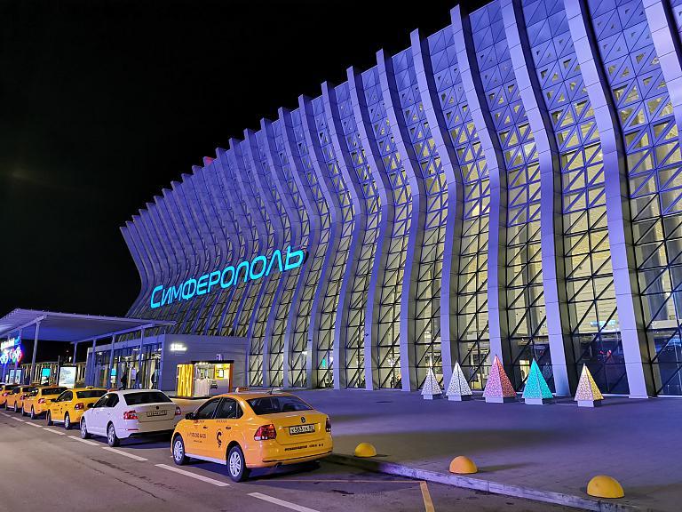 Ural Airlines. Новый год в Крыму и возвращение в Москву на Airbus A321
