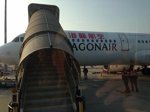Фотообзор авиакомпании Катей Драгон (Cathay Dragon)