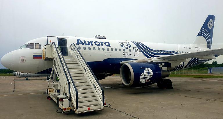COVIDный рейс-2. Хабаровск (KHV) - Южно-Сахалинск (UUS) рейс SU-5624 а/к Аврора Airbus A319-100 (эконом). Добро пожаловать на самоизоляцию.