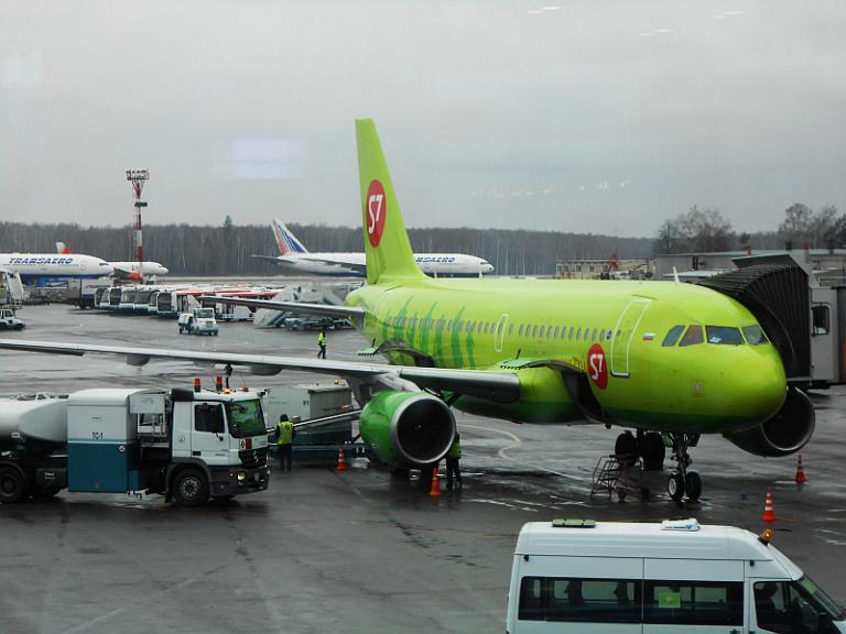 Москва - Челябинск с S7