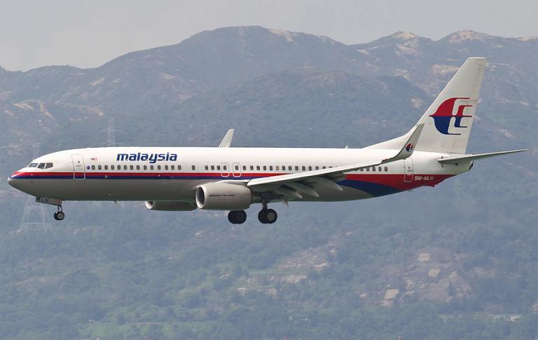 Фотообзор авиакомпании Малайзия Эйрлайнз (Malaysia Airlines)