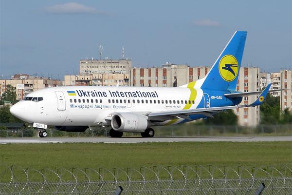 Перелёт Киев(Борисполь) - Москва (Домодедово) вместе с Международными авиалиниями Украины