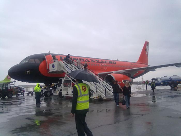 Новосибирск-Киев с Аэросвитом