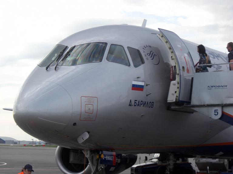 Фотообзор авиакомпании Днеправиа (Dniproavia)