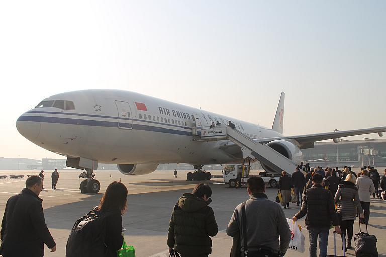 Фотообзор авиакомпании Эйр Чайна (Air China)