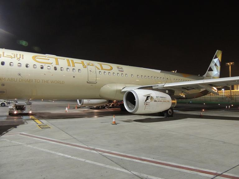 Фотообзор аэропорта Абу-Даби