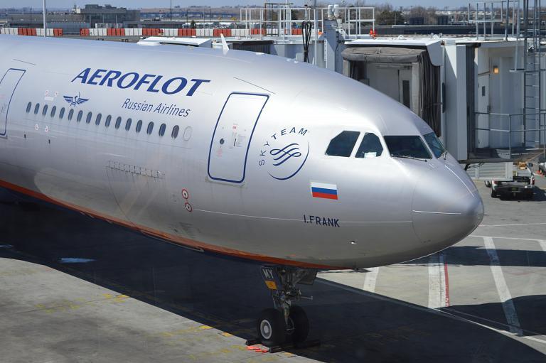 Москва - Нью-Йорк - Москва (Рейс SU100/SU101)
