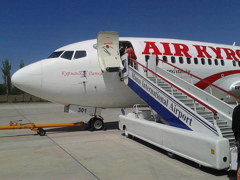 Москва - Бишкек с Уральскими авиалиниями, обратно - с air Kyrgyzstan