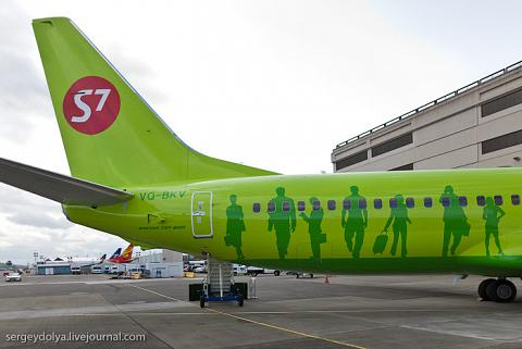 S7 Airlines Flight Report
