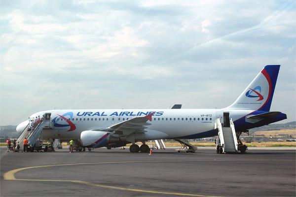 В Екатеринбург с Уральскими авиалиниями