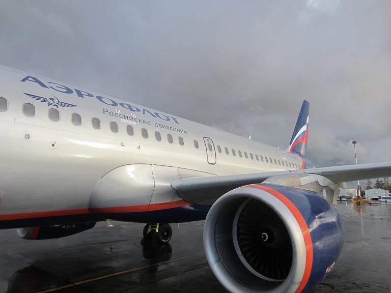 В столицу Урала с Аэрофлот-Российские авиалинии