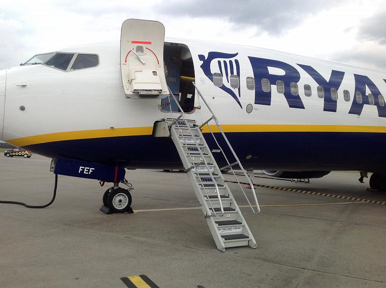 Перелет Варшава Модлин (WMI) - Париж Бове (BVI) с Ryanair бизнес плюс классом