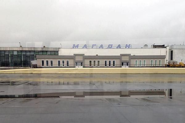 Перелет Магадан - Хабаровск с Владивосток авиа